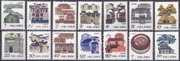Rie_ VR China  - Mi.Nr. 2058 - 2071 - Postfrisch MNH - 1949 - ... People's Republic