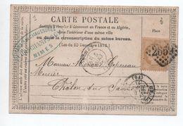 CARTE PRECURSEUR N°1 De NIMES (GARD) - Marcophilie (Lettres)