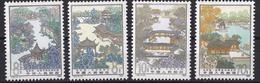 Rie_ VR China  - Mi.Nr.  1941 - 1944 - Postfrisch MNH - 1949 - ... Repubblica Popolare