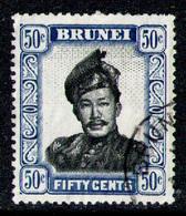 BRUNEI 1952 - From Set Used - Brunei (...-1984)