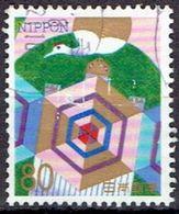 JAPAN # FROM 1996 STAMPWORLD 2412 - Usati