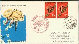 Japan FDC 1966, Internationales Reisjahr, Rice Year, Michel 958 (918) - FDC