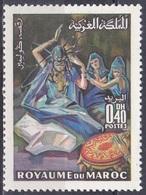 Marokko Morocco 1970 Kultur Cultere Brauchtum Folklore Tanzen Tänze Festival Guedra Marrakesch, Mi. 667 ** - Marokko (1956-...)