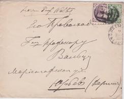 RUSSIE 1895 LETTRE SE SAINT-PETERSBURG - Briefe U. Dokumente