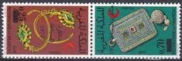 Marokko Morocco 1973 Wirtschaft Tourismus Tourism Schmuck Jewellery Ohrringe Amulett Earring Amulet, Mi. 741-2 ** - Marokko (1956-...)