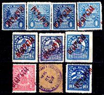 Honduras-0026 - 1929-1930: Nove (9) Valori Della Serie Y&T N. 209-218 (+/o) Hinged/Used - Honduras