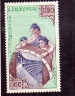 LAOS LAO 1958 UNESCO Building And MOTHER WITH CHILDREN CENT. 60c MLH - Laos