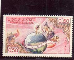 LAOS LAO 1958 UNESCO GLOBE AND GODDESS CENT. 50c MLH - Laos