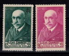 YV 377 & 377A N** Charcot Cote 37,20 Euros - France