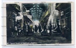 Iraq Baghdad No.66 Typical Bazaar Kadhimain Postcard Eldorado Studio - Iraq