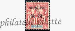 -Mong-Tzeu  5 Obl - Mong-tzeu (1906-1922)
