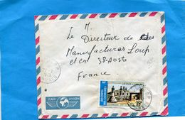 Marcophilie-Comores-lettre>Françce -cad Moroni 1973 Stamp N°82 Foumboni- - Comores (1950-1975)