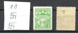 LETTLAND Latvia 1929 Michel 172 Perf 10 WM Normal Vertical * - Lettland
