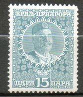 MONTENEGRO Nicolas I 1913 N°104 - Montenegro