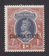 Chamba, Scott #82, Mint Hinged, George VI Overprinted, Issued 1938 - Chamba