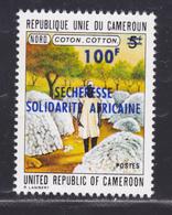 CAMEROUN N°  548 ** MNH Neuf Sans Charnière, TB (D6636) Sécheresse, Solidarité Africaine - Cameroun (1960-...)