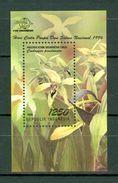 Indonesia 1996 - Flora - ZB Bl 132** Orchidee - Full Sheet MNH - Indonésie