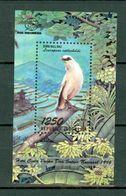 Indonesia 1996 - Fauna  - Full Sheet MNH - Indonésie