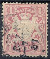 BAVARIA 1876-1906? 1M Used Lot#57 - Bavière