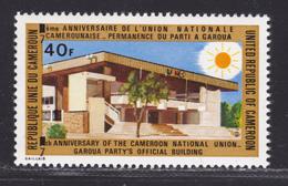 CAMEROUN N°  553 ** MNH Neuf Sans Charnière, TB (D6639) Union Camerounaise - Cameroun (1960-...)