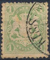 BAVARIA 1870-72 1kr Used Lot#98 - Beieren