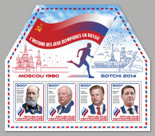 CENTRAL AFRICA 2018 MNH** History Of Olympic Games In Russia 1980+2014 M/S - OFFICIAL ISSUE - DH1813 - Winter 2014: Sotschi
