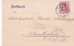 192334Briefkarte Vom Fried Krupp Grusonwerk Mit Firmenlochung FKG Auf Michel 86 - Deutschland