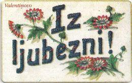 Slovenia - Impulz - Valentinovo - 02.1997, 2.000ex, Used - Slovenia