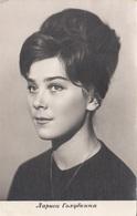 Russische Schauspielerin, Fotokarte 1962 - Schauspieler
