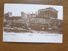 Griekenland - Greece / Athènes, Intérieur De L'Acropole  --> Unwritten - Grèce