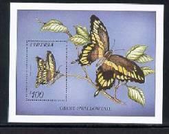 LIBERIA   2042  MINT NEVER HINGED SOUVENIR SHEET OF BUTTERFLIES   ( 0240 - Butterflies