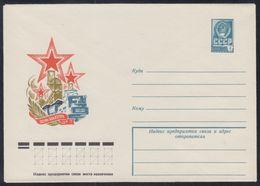 12652 RUSSIA 1978 ENTIER COVER Mint COAL MINEUR Day MINE MINING Train JOB JOBS WORK INDUSTRY INDUSTRIE USSR 91 - Métiers