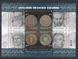 Uk Ukraine 2018 Mi. Nr. 1675-1678 Bl.147 Coins Block - Ucrania