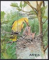 SAHARA S/S 1997 MNH** - Oiseaux
