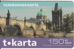 CZECH REPUBLIC - Prague, T Karta Prepaid Card 150 Kc, Exp.date 07/09, Used - Czech Republic