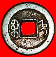 √ DYNASTY QING (1644-1912): CHINA ★ DAOGUAN (1821-1850) CASH (1824-1830) ZHILI! LOW START ★ NO RESERVE! - China