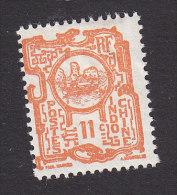 Indo-China, Scott #129, Mint Hinged, Ha Long Bay, Issued 1927 - Indochine (1889-1945)