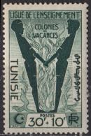TUNISIE - Au Profit Des Colonies De Vacances De La Ligue De L'enseignement - Tunisie (1888-1955)