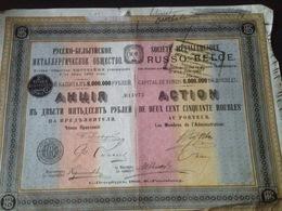 Action Socièté Metallurgique Russo-Belge 1895 - Industrie