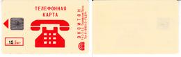 Phonecard   Russia.Moscow  Region. Pavlov  Posad  15  Units  No  Date  R - Russia