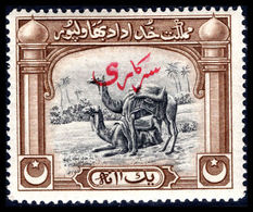 Bahawalpur 1945 1a Baggage Cammel Official Fine Lightly Mounted Mint. - Bahawalpur