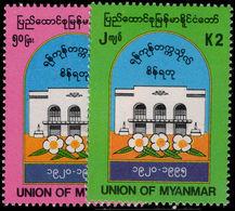 Myanmar 1995 Yangon University Unmounted Mint. - Myanmar (Burma 1948-...)