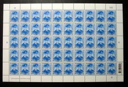 Thailand Stamp FS Definitive King Rama 9 10th Cartor - 1 Baht - Thailand