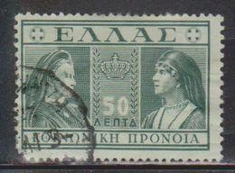 GREECE Scott # RA62 Used - Postal Tax - Used Stamps