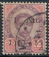 Stamp Siam , Thailand 1891-99? Overprint Used Lot#1 - Tailandia