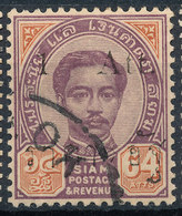 Stamp Siam , Thailand 1891-99? Overprint Used Lot#2 - Tailandia