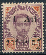 Stamp Siam , Thailand 1891-99? Overprint Used Lot#3 - Tailandia