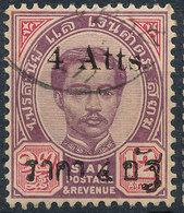Stamp Siam , Thailand 1891-99? Overprint Used Lot#13 - Tailandia