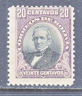 BOLIVIA  75  * - Bolivia