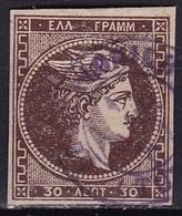 GREECE Violet Cancellation ΘΕΣΣΑΛΟΝΙΚΗ (ΤΟΥΡΚΙΑ) Type II On 1876 Large Hermes Head Athens Print 30 L Brown Vl. 59 - 1861-86 Hermes, Groot